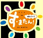 logo_cematin