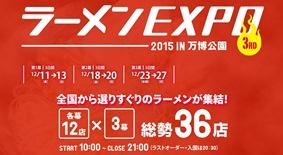 ra-menexpo2015-2