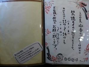 P1840846-1