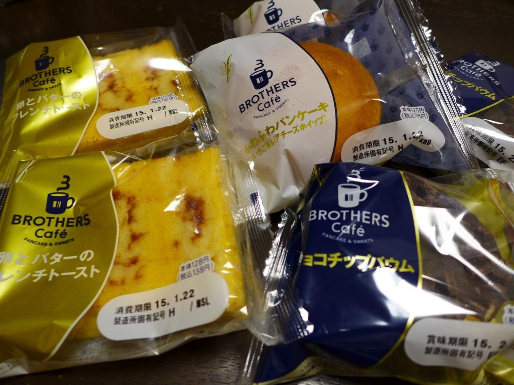 Mのおやつ ブラザーズカフェ監修スイーツが関西地区ファミリーマート限定発売!