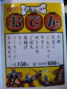 P1890523-1