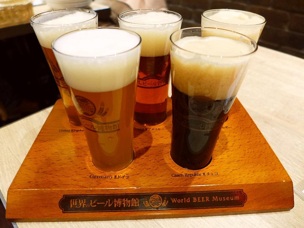 世界中の様々なビールがお手軽に楽しめます! グランフロント大阪  「世界のビール博物館 グランフロント大阪店」
