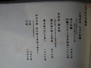 P1940250-1