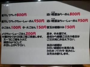 P1940957-1