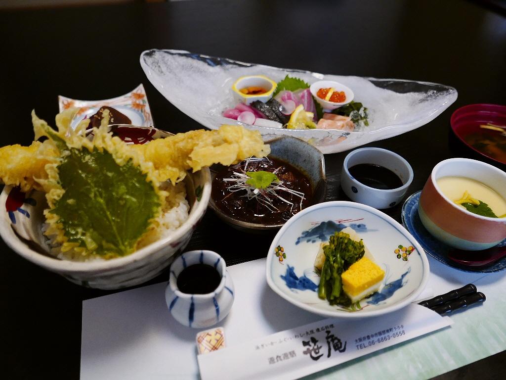 完全利益度外視のお値打ちすぎる土・日・祝日限定ランチ!  豊中市 「遊食遊膳 笹庵」