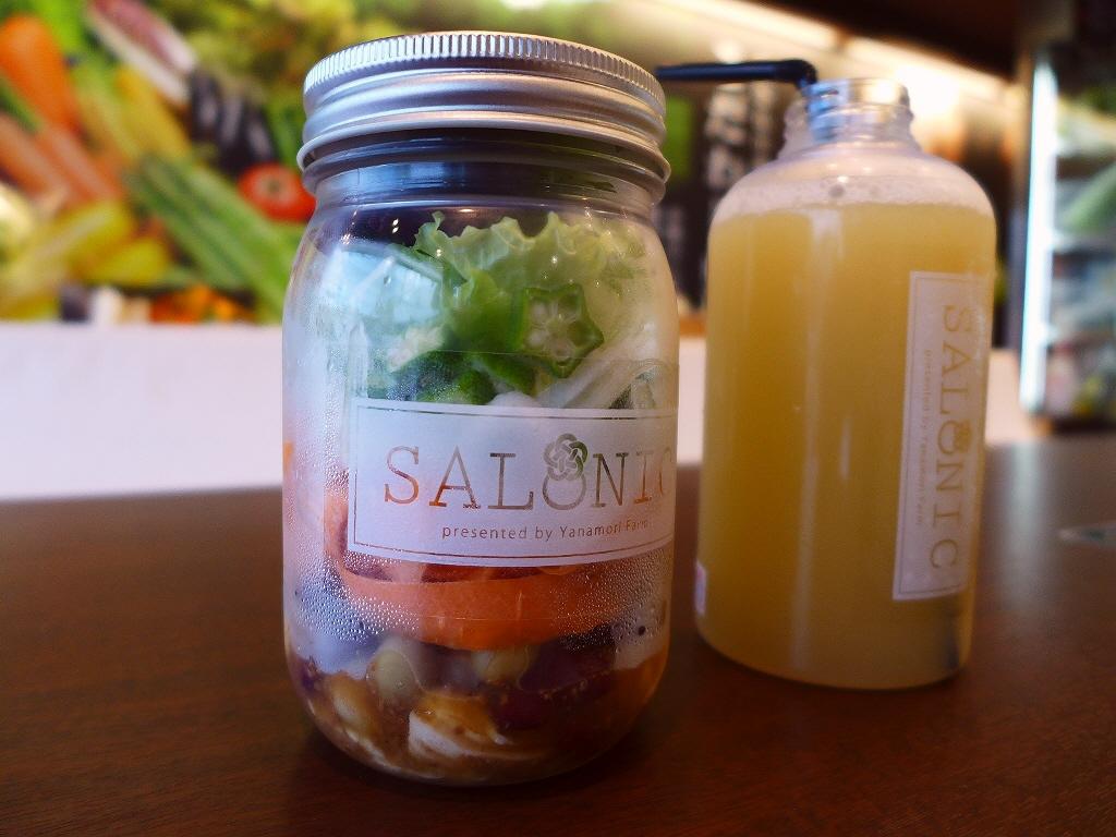 やなもり農園の野菜で体の中から健康にさせていただけます! 北区堂島 「SALONIC(サロニック)」