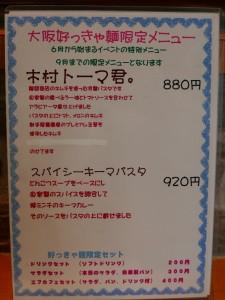 P2030283-1