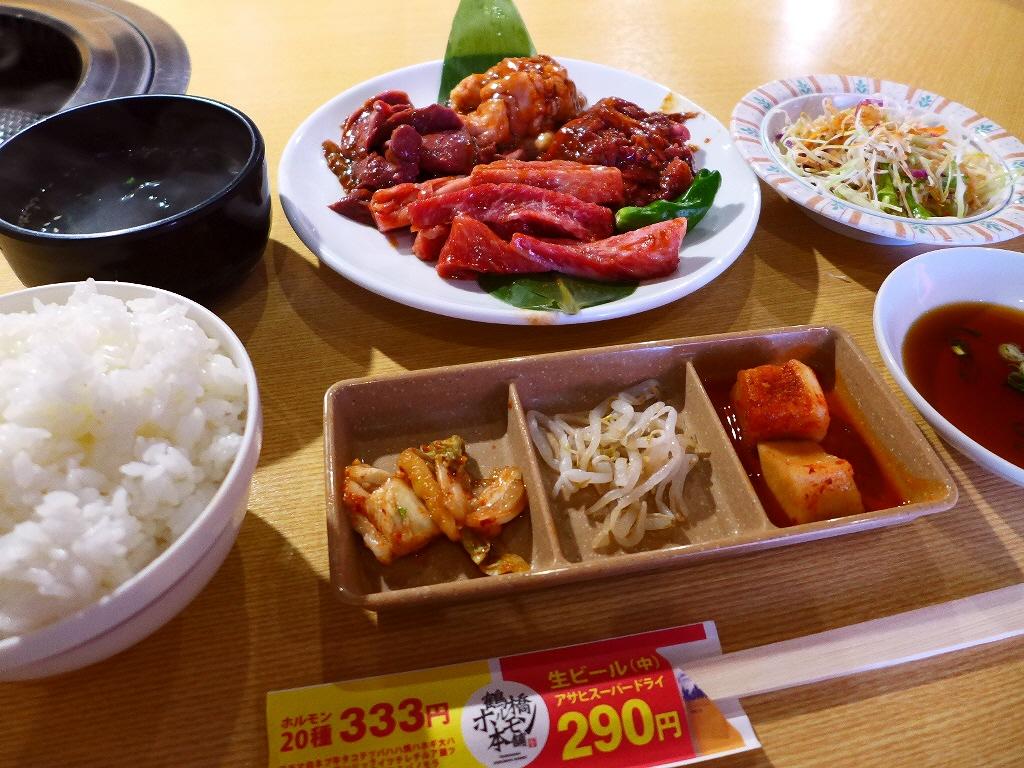 大人気のホルモン定食がさらにパワーアップして超お値打ちになりました! 鶴橋 「鶴橋ホルモン本舗 本店」