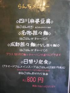 P2090285-1