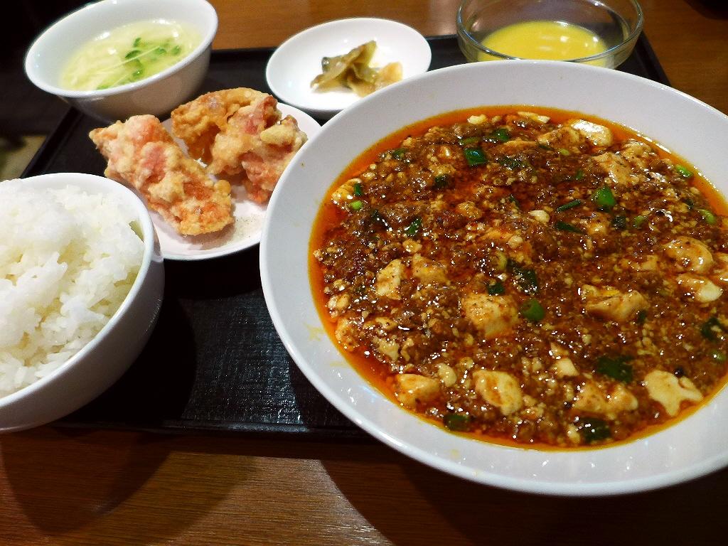 麻婆豆腐のレベルの高い味わいにびっくり!ボリュームも満足のお値打ち定食! 尼崎市 「四川料理 China style 元基」