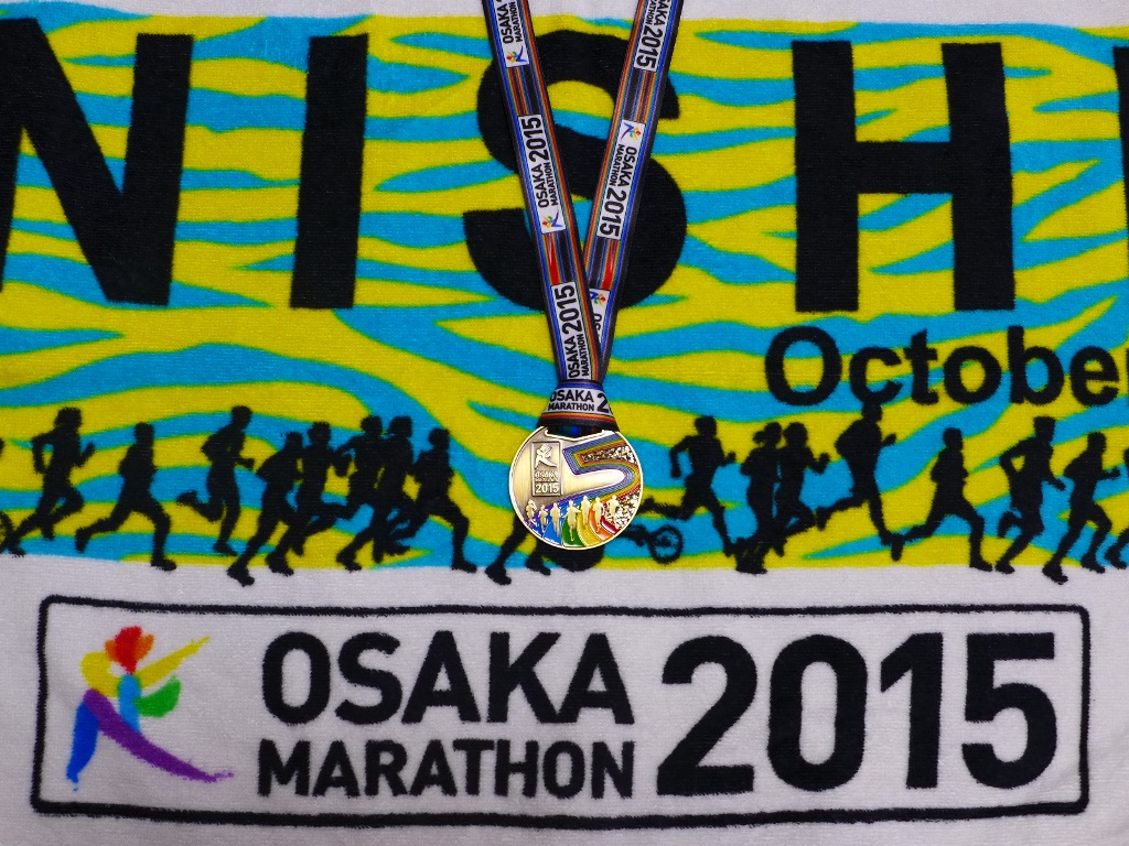 第5回大阪マラソン!秋晴れの快晴のもと、大きな声援に励まされながら走らせていただきました!