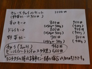 P2120044-1