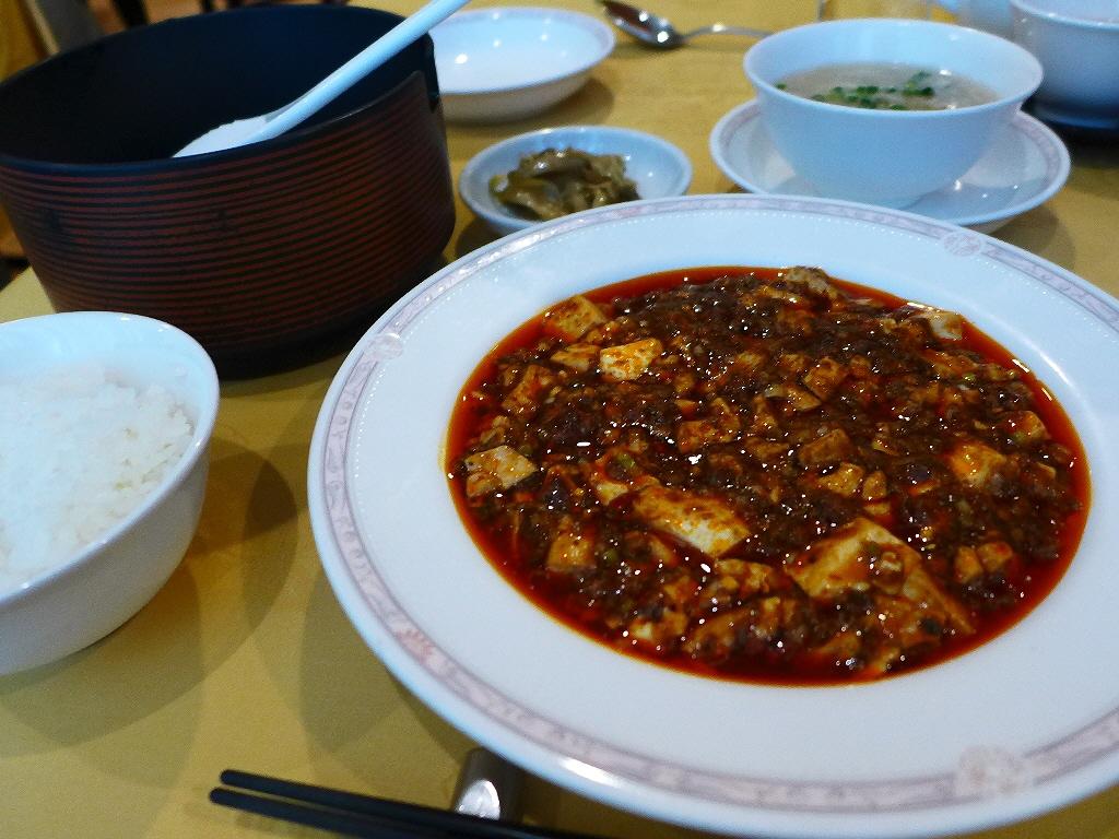 念願の鉄人直伝の陳麻婆豆腐は感動的に美味しかったです! 東京 「赤坂四川飯店」