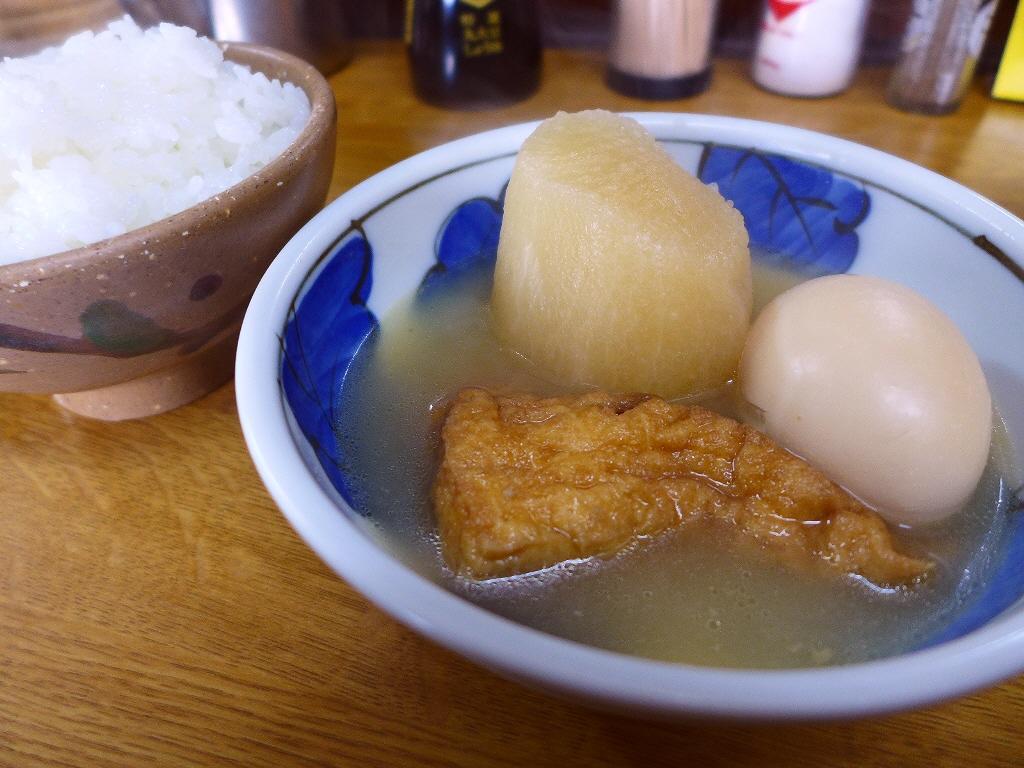 画像2: 本日のランチはJR環状線玉駅前にある、関東煮のお店「きくや」に行きました。私の大好きな昔ながらの関東煮のお店ですが、前回行ったのが2010年2月なので、何と実に6年ぶりに行ってきました!こちらのお店は夜に行って、ビールや... emunoranchi.com