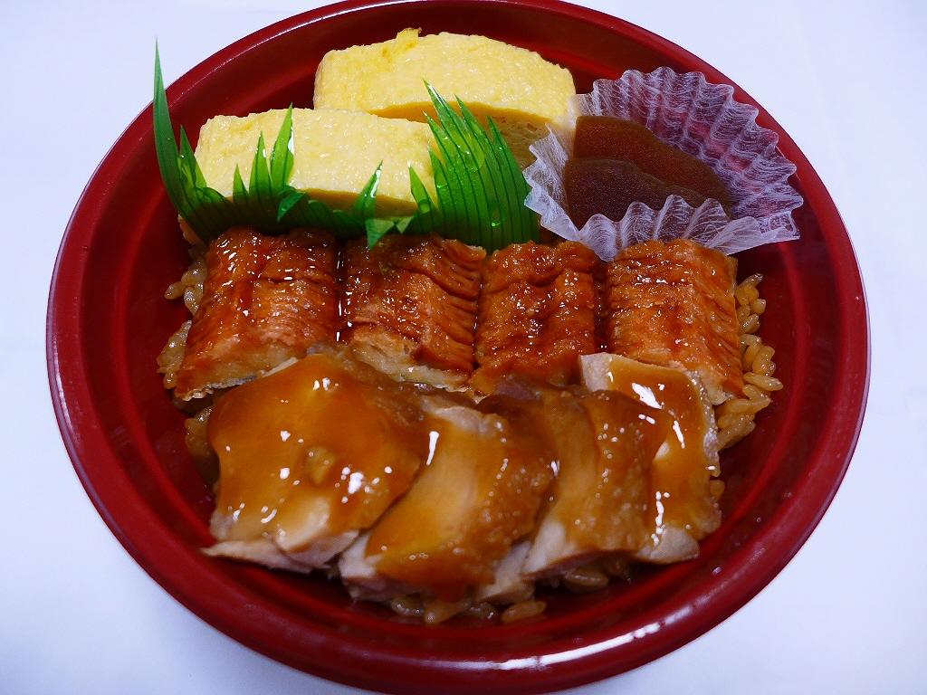 画像2: 2016年4月27日(水)~5月10日(火)の14日間、関西の大丸3店舗(梅田店、京都店、神戸店)において、「どんぶりグランプリ」が開催されます!食料品売り場の各店舗で、この開催期間限定の超お値打ち「丼」が登場します!過... emunoranchi.com