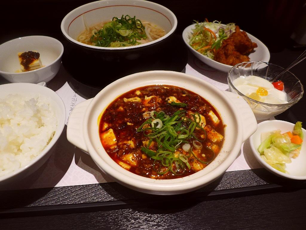 画像2: 本日のランチは長堀橋にある中華料理のお店「四川料理 芙蓉苑」に行きました。前回初めて行って、本格的な味わいと、ランチメニューのお得すぎる内容と素晴らしいホスピタリティで感動させていただいたお店です。今日はよだれ鶏の定食を... emunoranchi.com