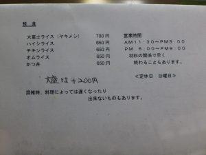 P2300746-1