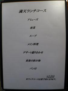 P2310175-1
