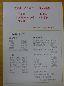 P2340445-1
