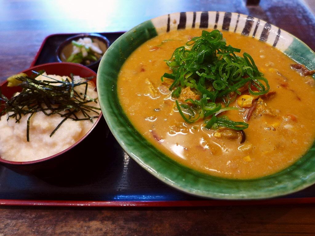 画像2: 本日のランチは大東市にあるうどん屋さん「瀬戸内製麺710」に行きました。2年前に食べたこちらのお店の冷たいカレーうどんがどうしても食べたくなって、久しぶりに行ってきました(^^「ひやひやカレーうどんランチ」(980円)ラ... emunoranchi.com