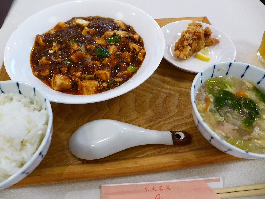 画像2: 本日のランチは北区天満にある中華料理のお店「広東名菜 紅茶 (ほんちゃ)」に行きました。こちらのお店の麻婆豆腐が美味しいという噂をあちこちから聞いていて、ずっと行ってみたいと思っていたお店です!「四川麻婆豆腐ランチ」(9... emunoranchi.com