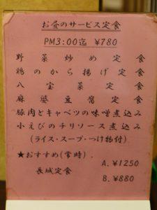 P2370535-1