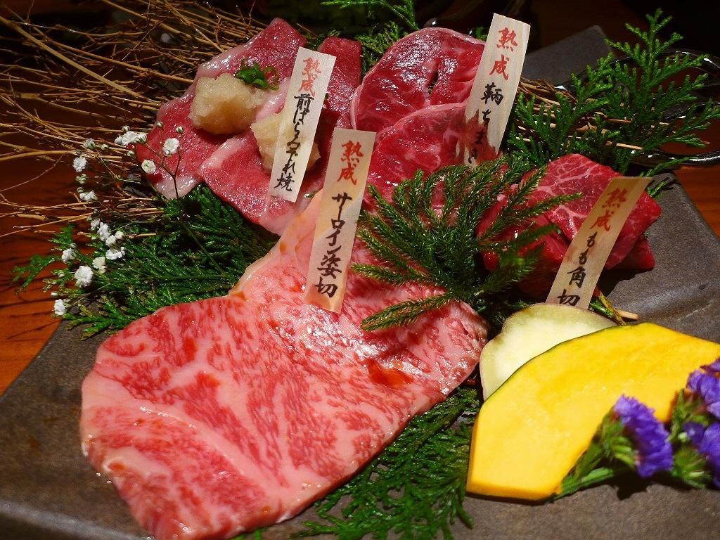 旨みたっぷりの熟成肉が堪能できる贅沢ランチ! 心斎橋 ...