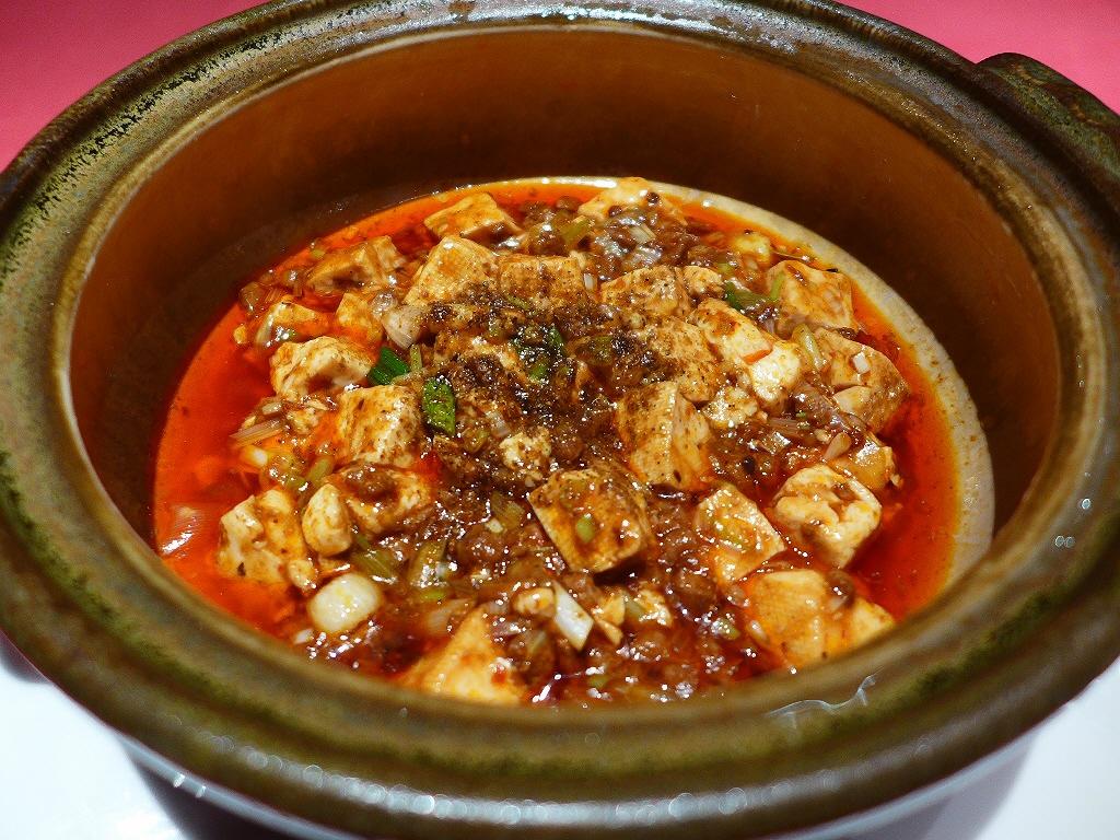 画像2: 本日のランチは北区堂島にある堂島ホテル地下1階にある「中国料理 瑞兆」に行きました。本格的な四川料理と広東料理がいただける、私の大好きなお店に久しぶりにランチに行ってきました!「特製土鍋麻婆豆腐」(1300円)大きな土鍋... emunoranchi.com