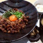 厳選された宮崎牛の贅沢すぎる高級牛丼ランチはあまりにも満足感が高すぎます! 梅田 「天の幸山の幸 西梅田ブリーゼブリーゼ店」