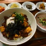 本格韓国宮廷料理が味わえる生野の名店の味を引き継いだ隠れ家的なお店のお値打ちランチ! 西区靱本町 「韓味一朴邸」