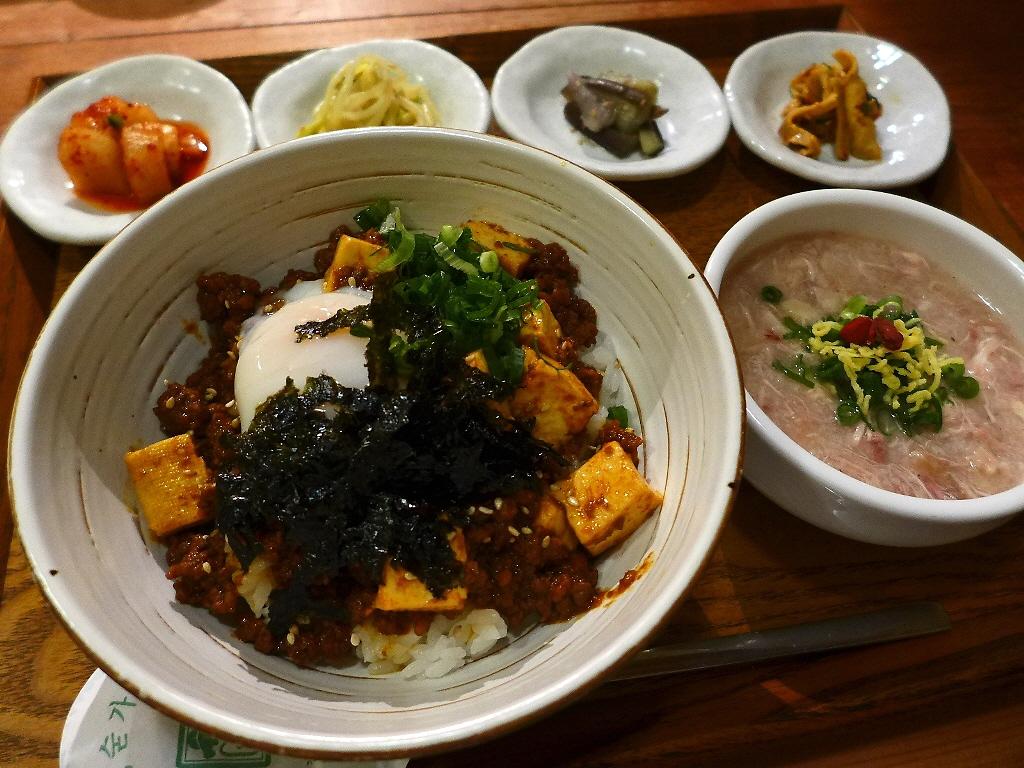 画像2: 本日のランチは西区靱本町にある韓国料理のお店「韓味一朴邸」に行きました。生野区の韓国宮廷料理の名店「韓味一」の味をそのまま引き継いだお店で、先日ディナーに行って素晴らしく感動させていただき、ランチにも行ってきました!ラン... emunoranchi.com