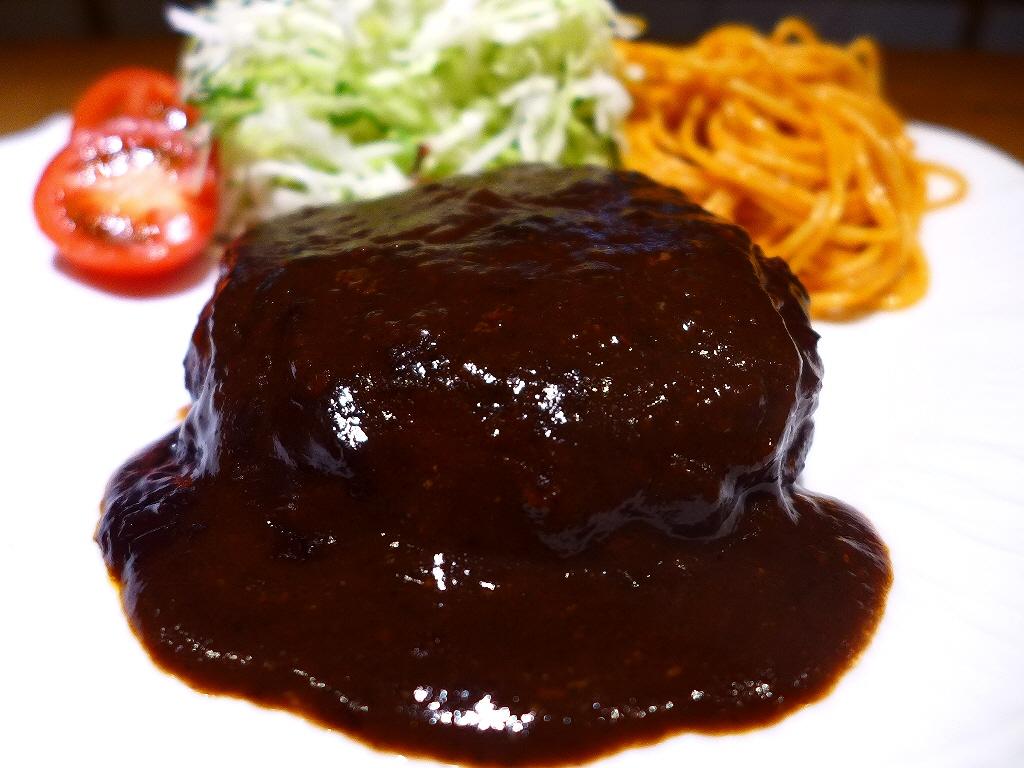 画像2: 本日のランチは京都市中京区にある洋食&イタリアンバル「まるDeBar (マルデバール)」に行きました。いつもお世話になっているSさんに、「Mさん、京都にものすごいこだわりを持ったシェフの隠れ家のような洋食屋さんがあるので... emunoranchi.com