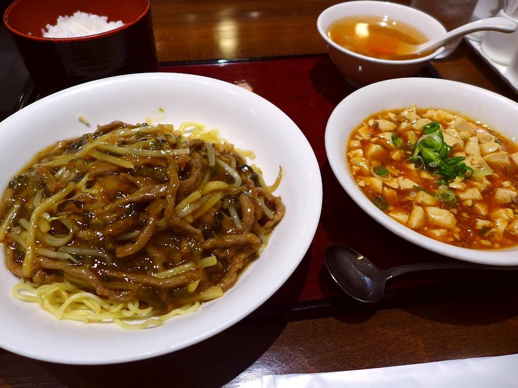画像2: 本日のランチは北新地にある中華料理のお店「青冥 堂島本店」に行きました。この地でかなり長く営業をされている老舗の中華料理屋さんに、とても久しぶりに行ってきました!このお店、北新地にありながら通し営業で、ランチメニューも1... emunoranchi.com