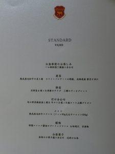 p2520188-1