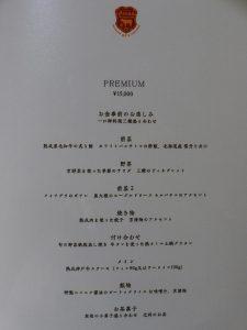 p2520189-1