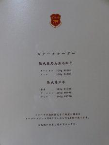p2520191-1