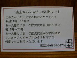 p2530774-1