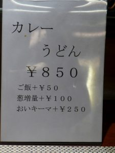 P2550517-1