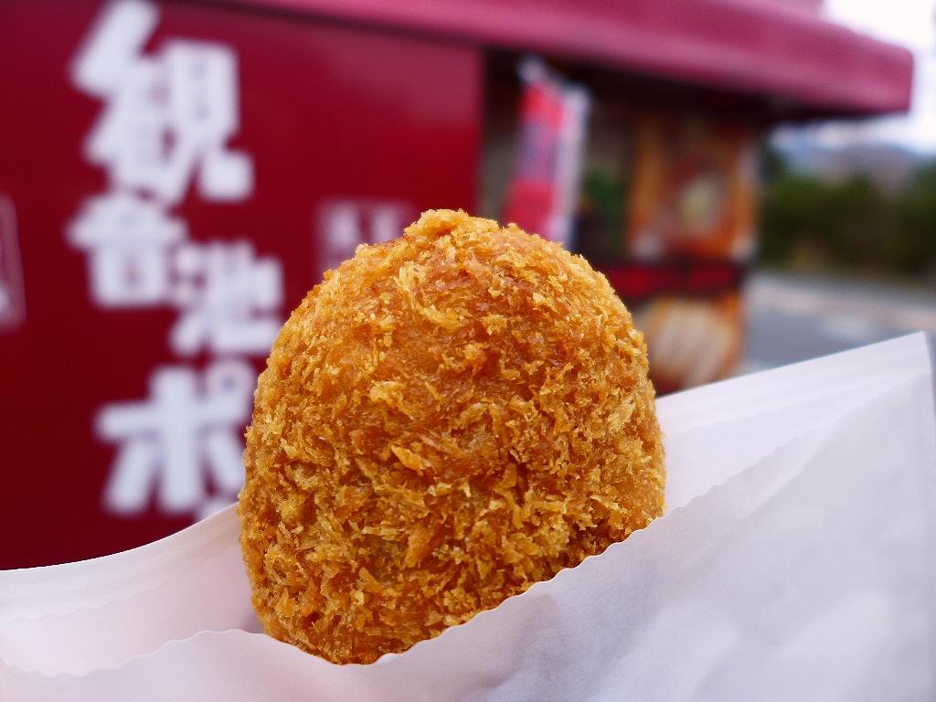画像2: 「食べあるキング」の「食材探究プロジェクト」の一環で、「肉と焼酎の街」で、「ふるさと納税日本一」に輝いている宮崎県都城市散策の2日目! 都城市は、牛・豚・鶏の産出額が日本一であり、さらに霧島酒造をはじめとする酒造会社もあ... emunoranchi.com