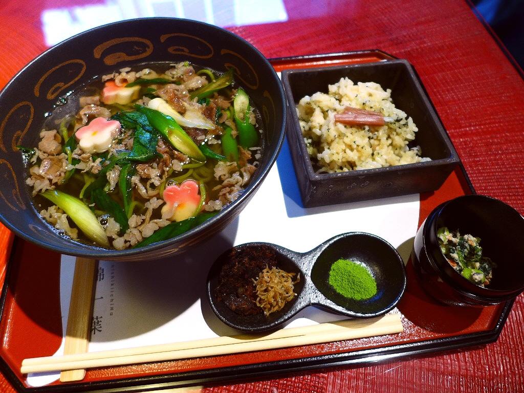 錦市場のお茶屋さんで素晴らしくお値打ちで満足感の高いランチセットをいただきました! 京都市中京区 「錦一葉」