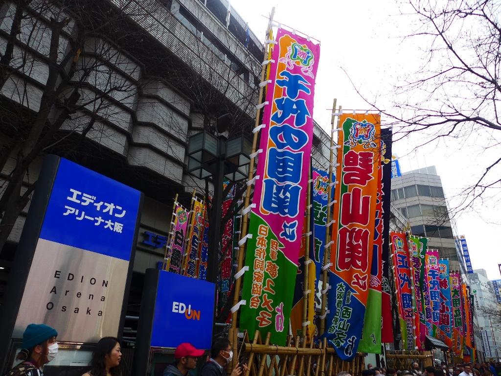 大相撲三月場所で大いに盛り上がりました!@エディオンアリーナ大阪