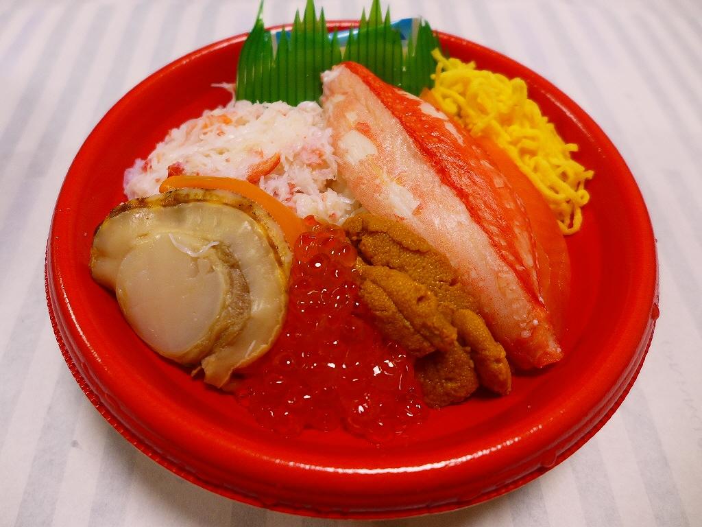 画像2: 2017年4月26日(水)~5月9日(火)の14日間、大丸京都店において、 「どんぶりグランプリ」が開催されます! 食料品売り場の各店舗で、この開催期間限定の超お値打ち「丼」が登場します! 過去3回もコラボさせていただき... emunoranchi.com