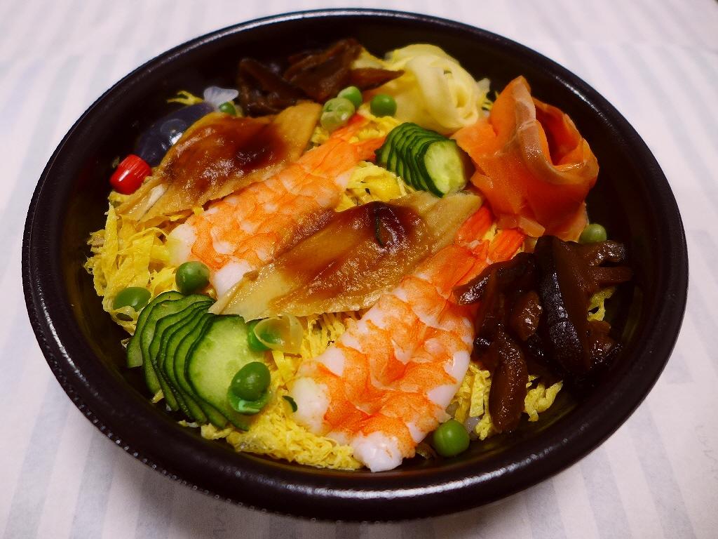 画像2: 2017年4月26日(水)~5月9日(火)の14日間、大丸京都店において、 「どんぶりグランプリ」が開催されます! 食料品売り場の各店舗で、この開催期間限定の超お値打ち「丼」が登場します! 過去3回もコラボ... emunoranchi.com