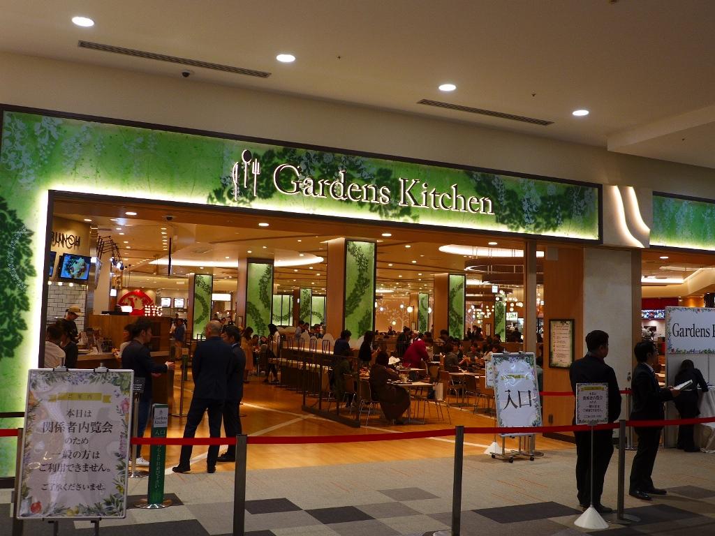 阪急西宮ガーデンズのフードコートがリニューアルオープンします! 「Gardens Kitchen(ガーデンズ キッチン)」
