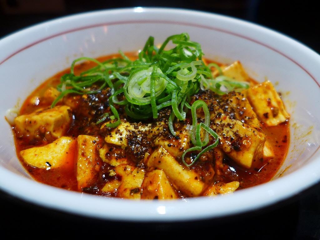 本格四川の麻婆麺がとてもリーズナブルでお手軽にいただけます! 淀川区十三東 「四川料理 芙蓉麻婆麺」