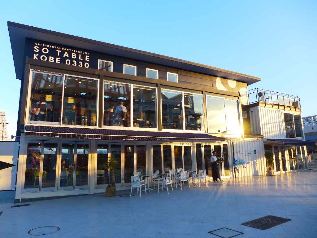 みなと神戸を代表するロケーションに超お洒落なイタリアンカフェがオープンします! 神戸メリケンパーク 「SO.TABLE KOBE 0330」