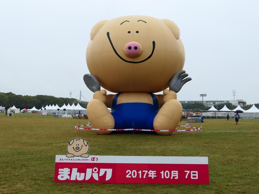 日本最大級の巨大フードフェス!『まんパク in 万博2017』 が始まりました!