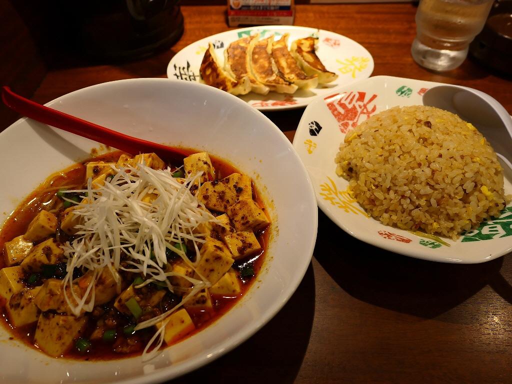 本格的な四川系の味わいの麻婆麺の美味しさに感動しました! 尼崎市 「中華五苑 尼崎店」