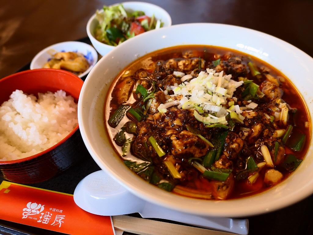 本格的で病みつきになる味わいの麻婆豆腐ラーメンの日替わりランチは満足感が高すぎます! 新大阪 「ファンファン」
