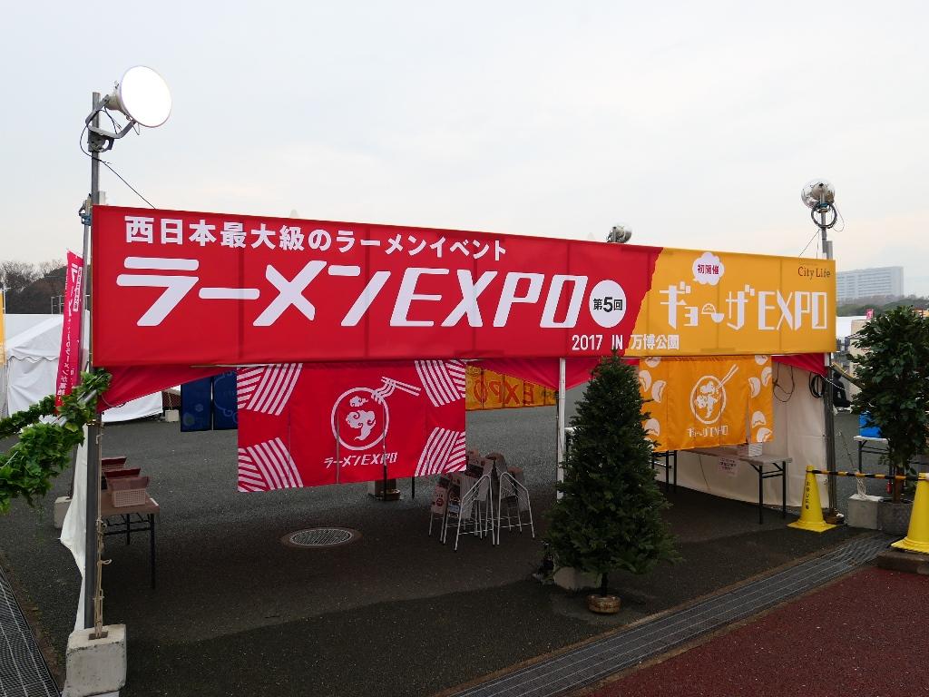 『ラーメンEXPO2017 IN 万博公園』 第2幕が始まりました!